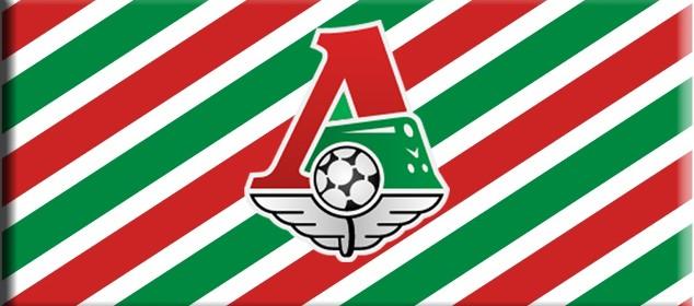 Storie di calcio: la Lokomotiv Mosca (I Parte)