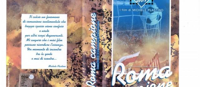 Roma: Scudetto 1982-83