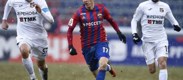 Social Scouting Confederation Cup : Aleksandr Golovin